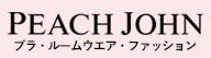 ピーチ・ジョン公式通販サイト-ブラジャー・下着・ランジェリー・ファッション