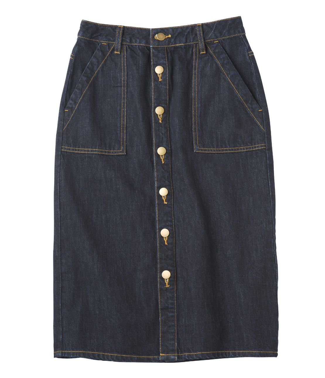 Front Button Denim Skirt