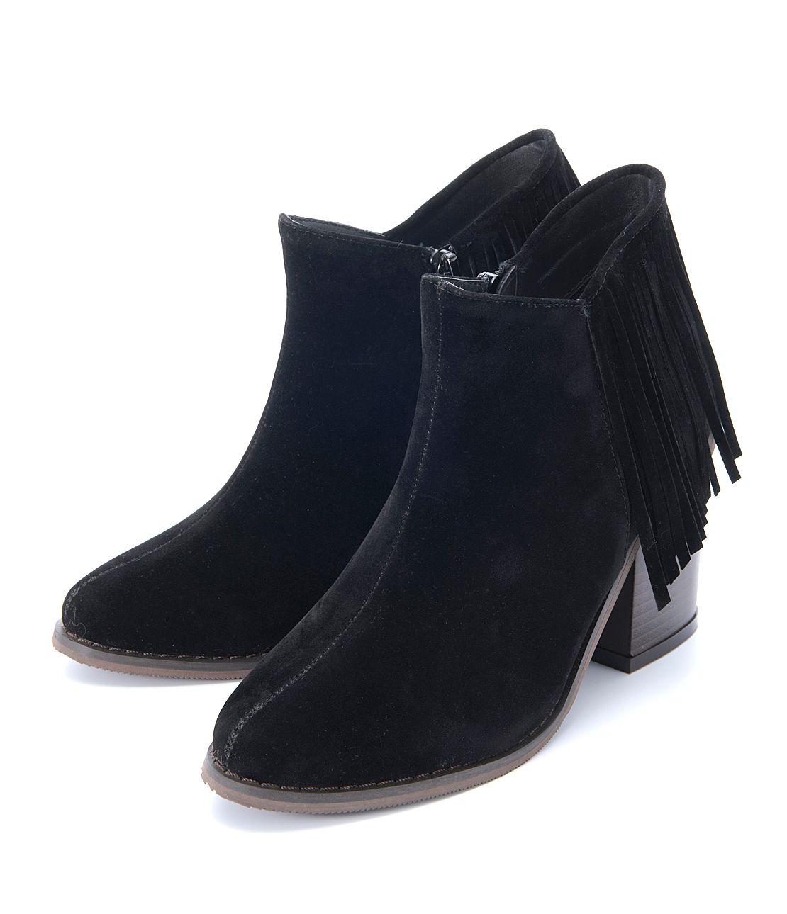 Fringe Short Boots