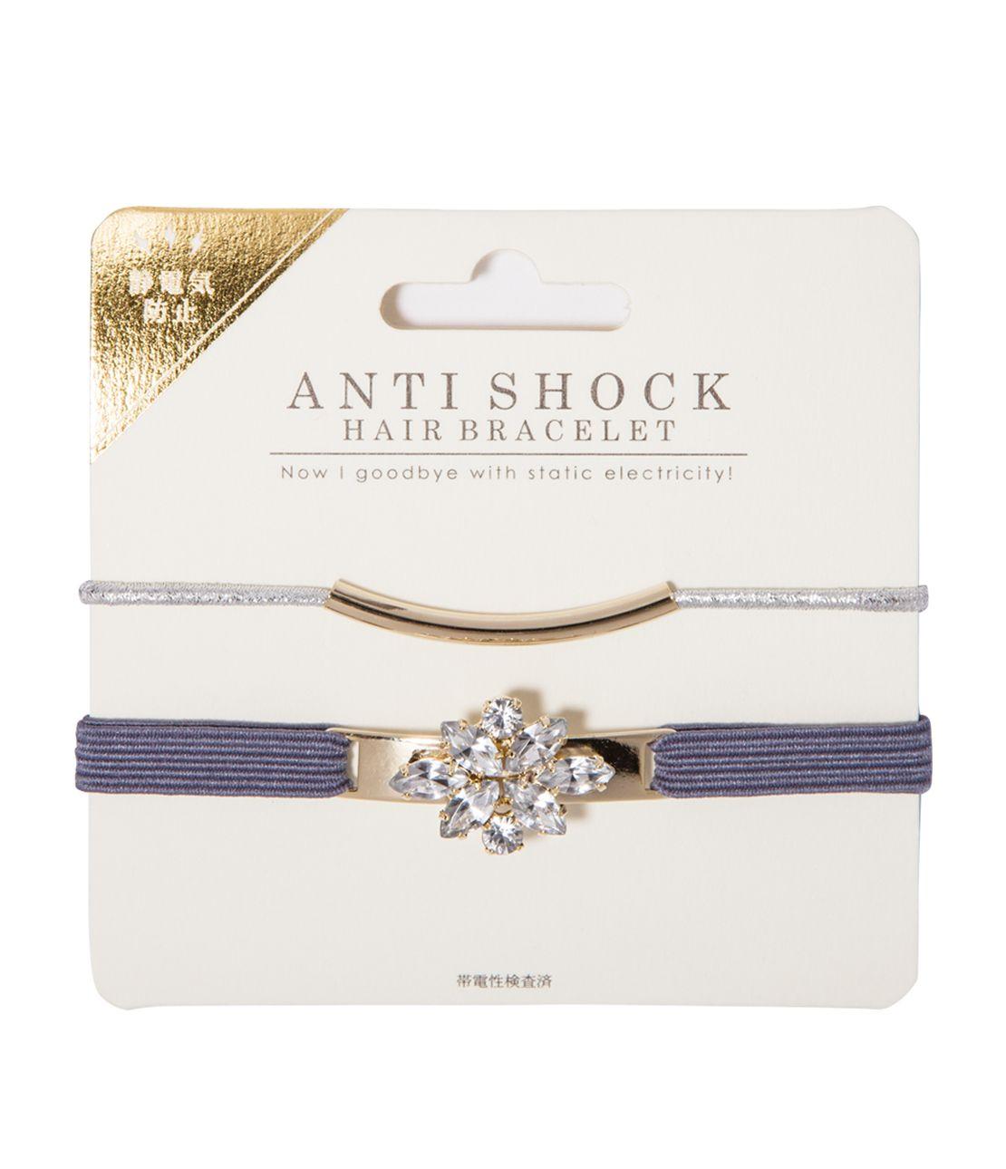 Antistatic hair bracelet