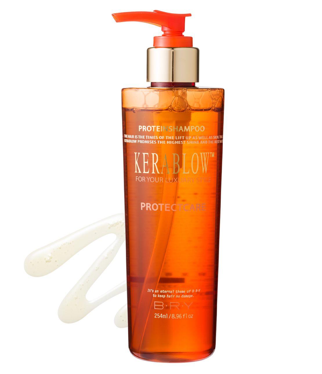 Kera blow protect care protein shampoo