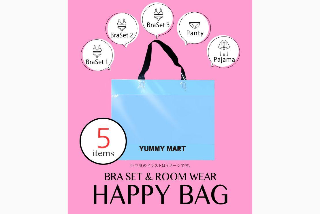 HAPPY BAG(YMブラセット&ルームウエア)