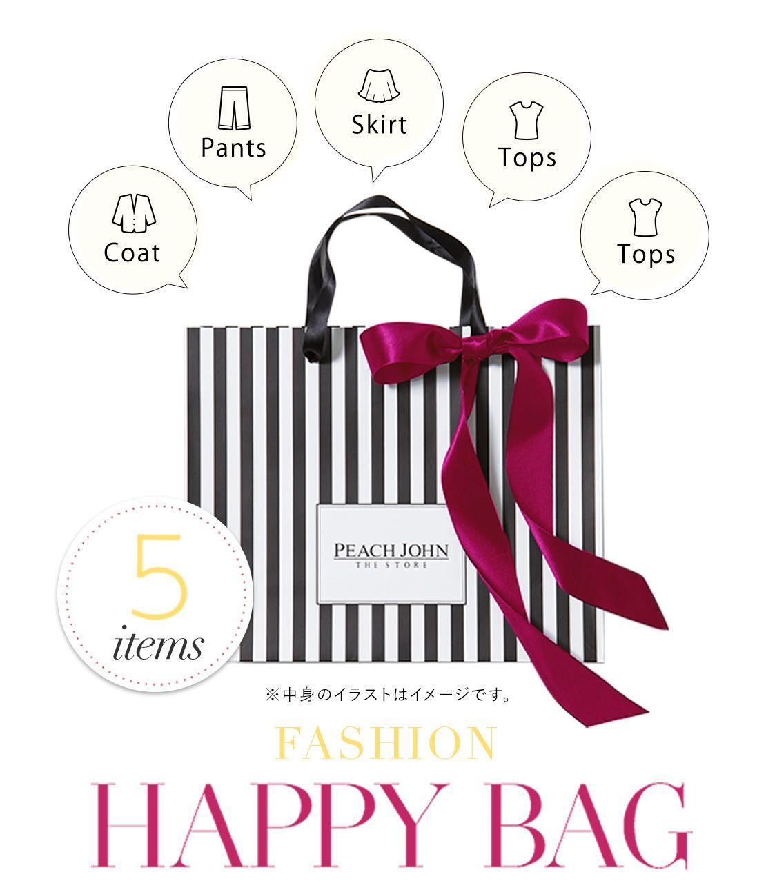 HAPPY BAG(ファッション)