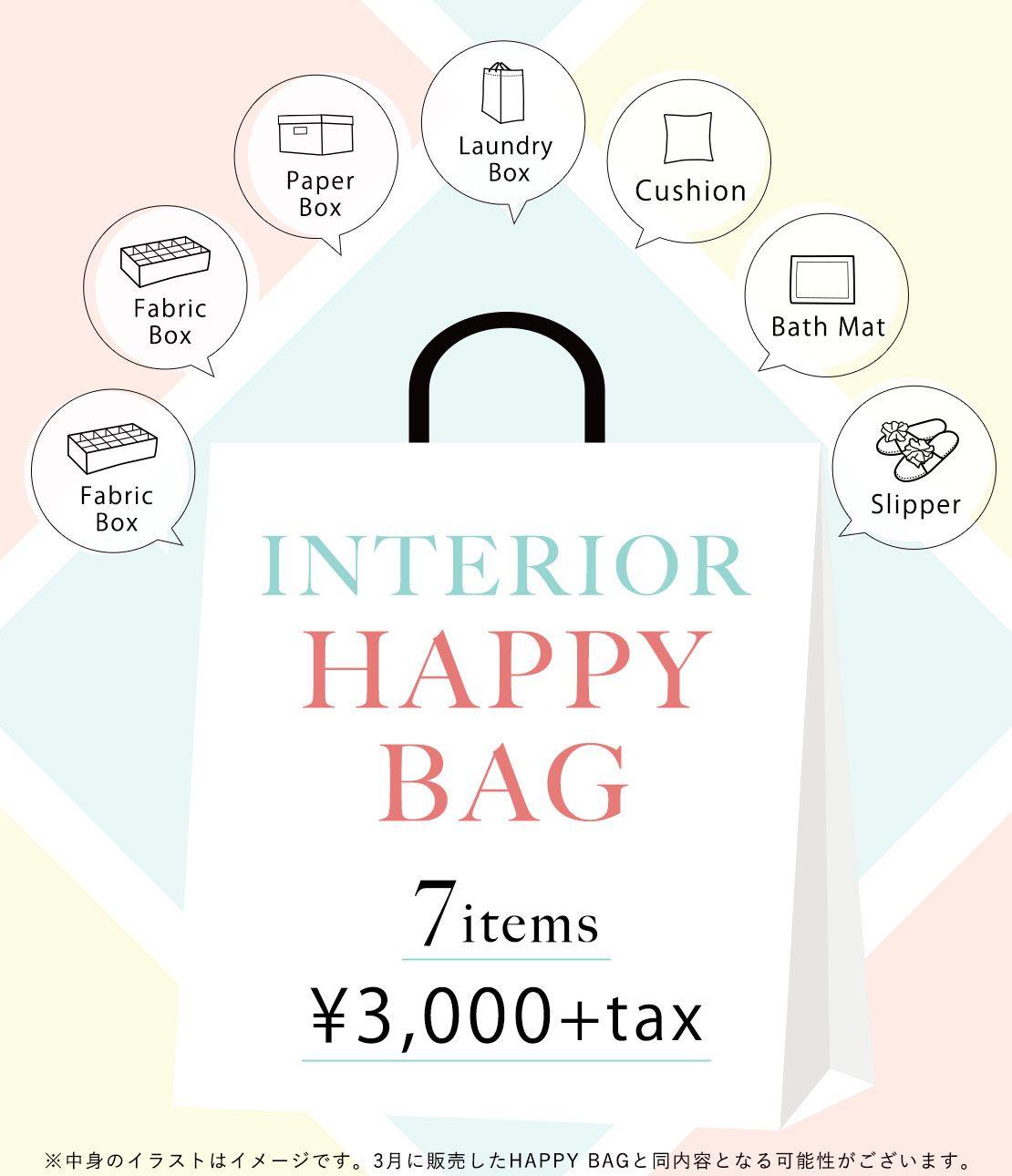 HAPPY BAG(生活雑貨)