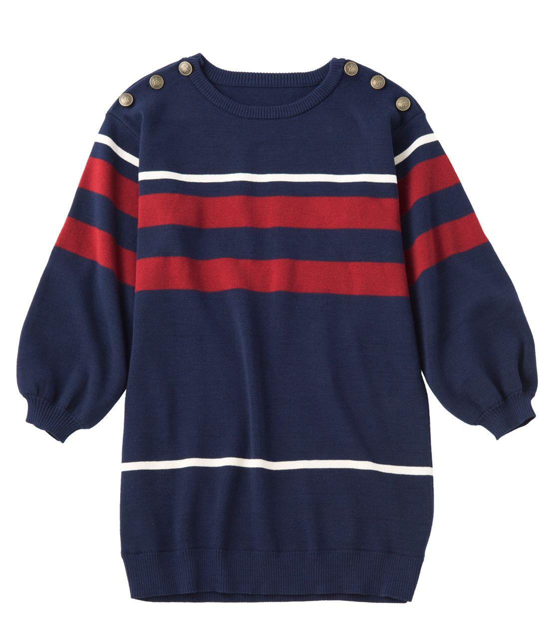 Volume border knit mini dress