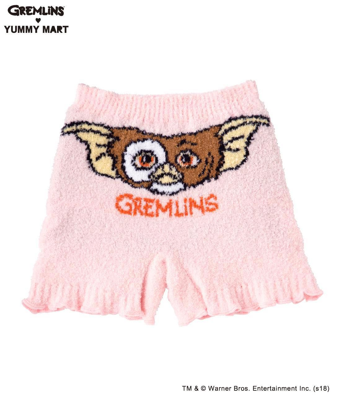 YM gremlin Fluffy pants