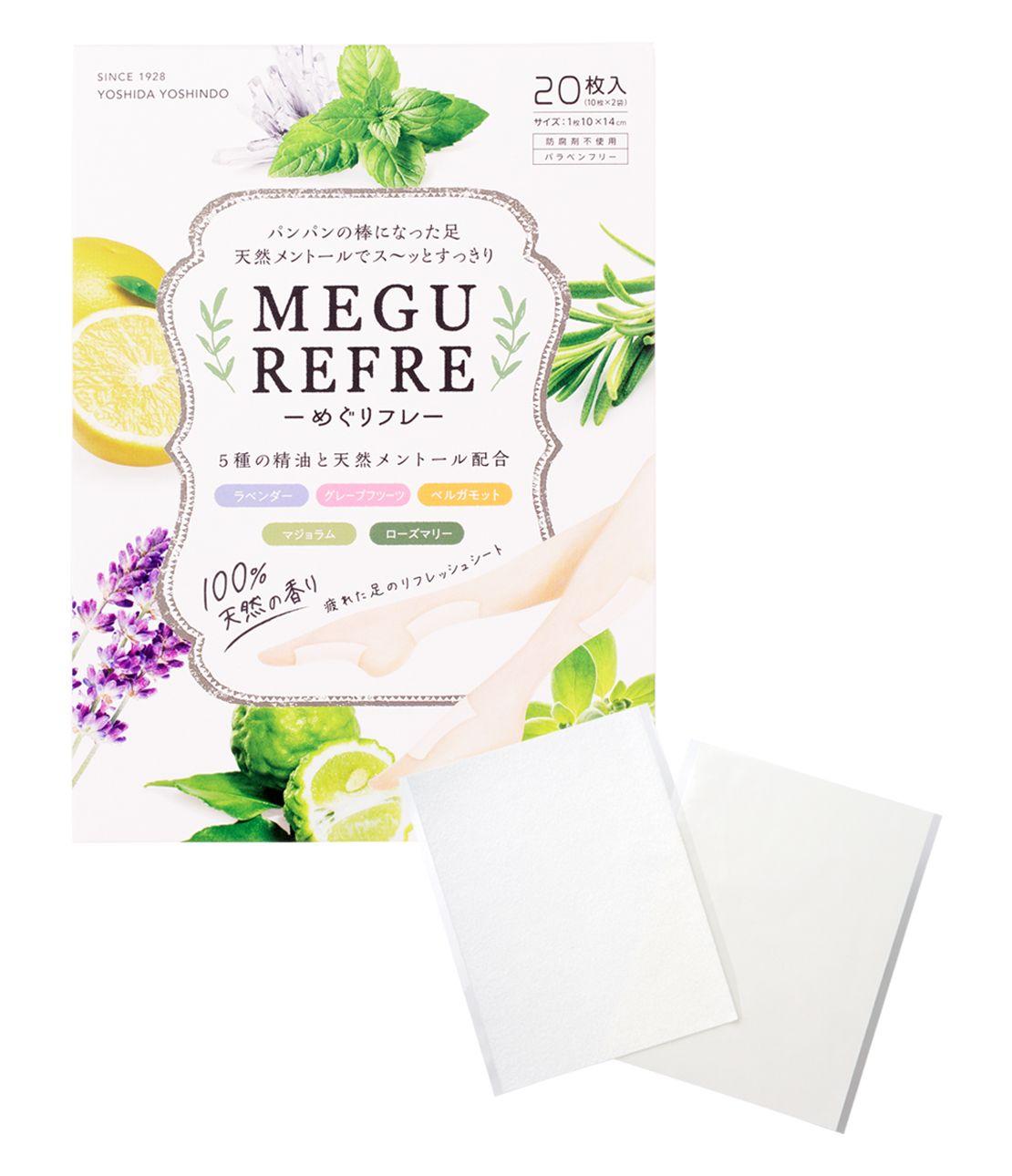 Megu reflation