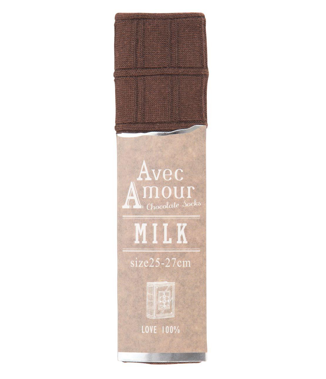 Chocolate gift Men's Socks