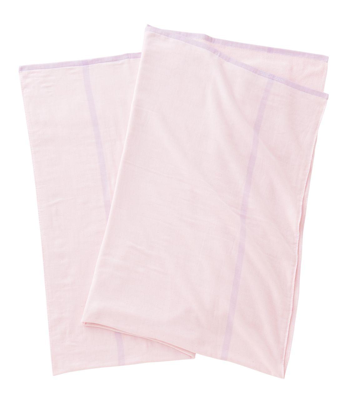 good zzz Hydro silver titanium (R) towel